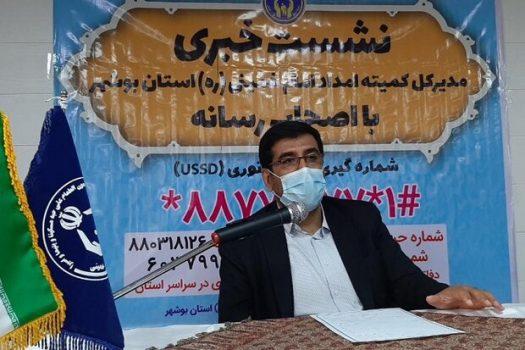تحویل ۷۰۰ واحد مسکونی به مددجویان کمیته امداد استان بوشهر