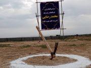 کلنگ غسالخانه روستای بویری به زمین زده شد+ تصاویر
