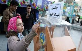 آغاز جشن نیکوکاری با شعار (عیدی برای همه) در استان بوشهر