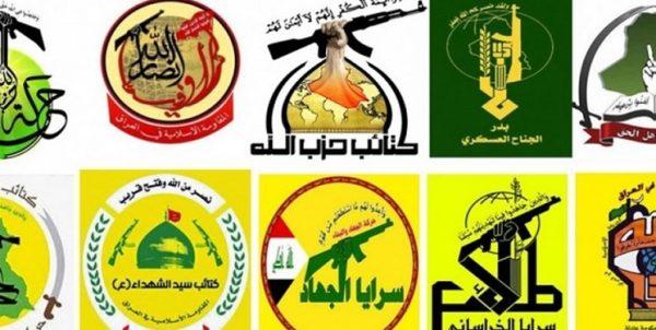 بیانیه گروههای مقاومت عراق درباره گفتوگوی راهبردی بغداد و واشنگتن