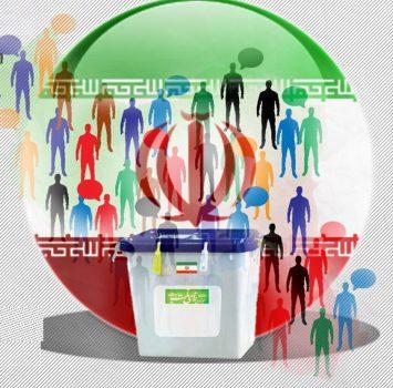 شمار ثبت نامی های شوراهای اسلامی روستا در استان بوشهر به ۳۸۵ نفر رسید