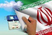 ۶۷ درصد از مردم استان بوشهر واجد شرایط رای دادن در انتخابات هستند