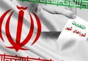 منتخبین شورای شهر در اهرم مشخص شدند