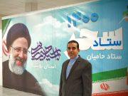 رئیس ستاد سحر استان بوشهر از حضور حماسی مردم استان در انتخاب آیت الله رئیسی قدردانی کرد