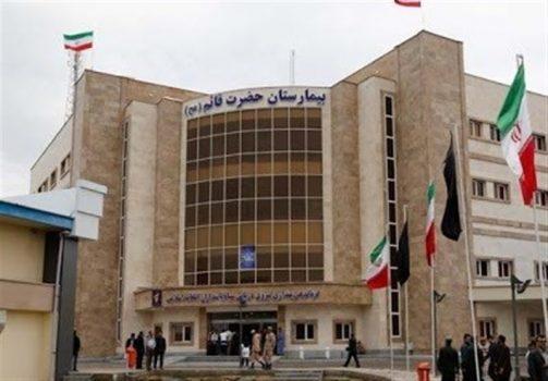ظرفیت تختهای بخش کرونا بیمارستان سپاه استان بوشهر افزایش یافت
