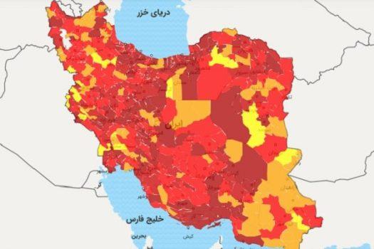 اعلام رنگبندی جدید کرونایی/ استان بوشهر یکپارچه قرمز شد