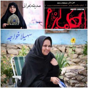 فوت شروهخوان دشتستانی صحت ندارد، سهیلا خواجه خواننده تیتراژ پایانی مختارنامه نیست!