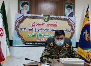 تاکنون از خروج حدود ۱۰۰ زائر کربلای معلی از جمله زائران بوشهری در مرز شلمچه جلوگیری شده است